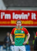 OFFICIAL CARLOW GAA EXCLUSIVE !