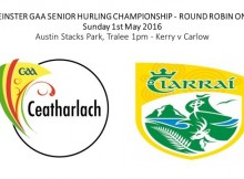 Carlow v Kerry