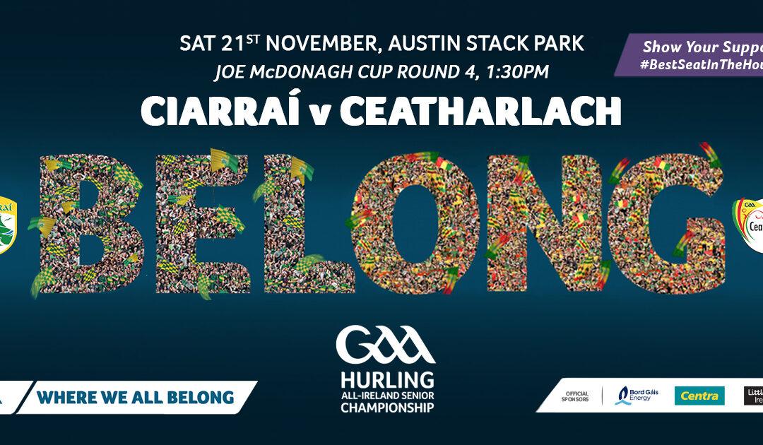 Crunch Joe McDonagh Cup Game v Kerry on 247tv